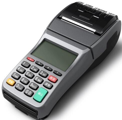 POS机办理SRRC认证大概多少钱?