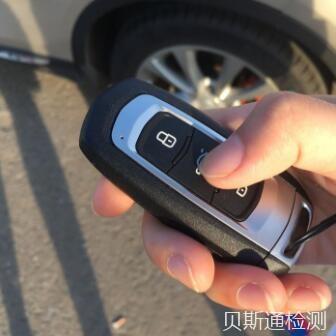 遥控钥匙SRRC认证需要的资料