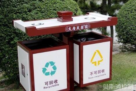 分类垃圾桶ce认证办理欧标测试