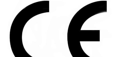电缆ce认证办理产品检测公司