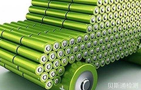 电池cb认证办理产品检验公司cnas授权