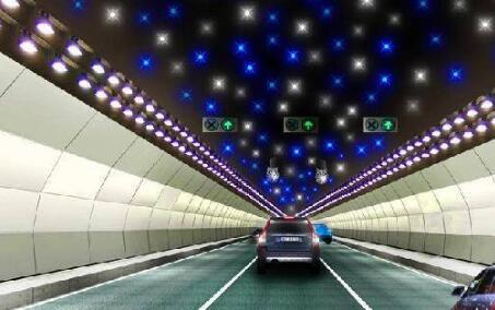 隧道灯检测报告办理国标检测公司