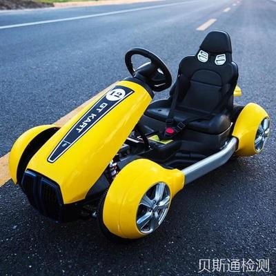 儿童电动车TELEC认证申请要求是什么?
