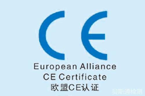 近期出口英国的产品CE认证有变化吗