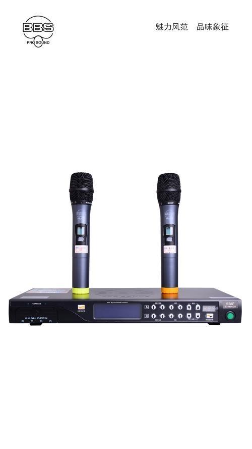 无线话筒mic认证怎么申请?