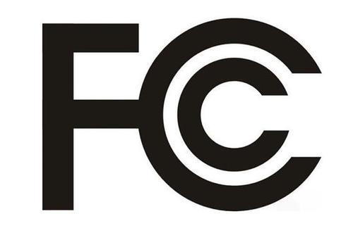 深圳FCC认证哪里可以做?
