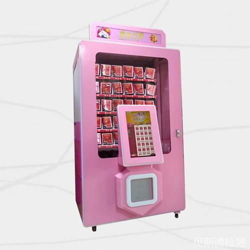 自动售货机CE认证办理要怎么做