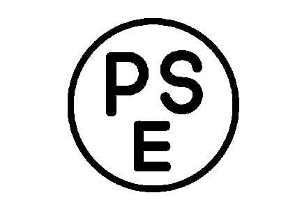 PSE检测机构_电器PSE认证办理怎么收费