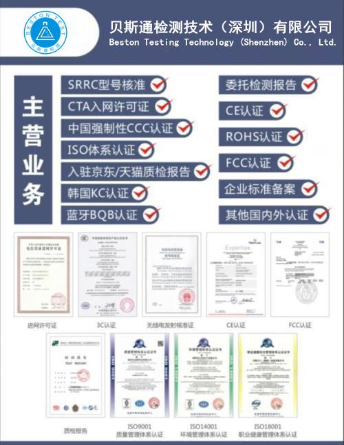 深圳机械CE认证MD指令是什么 欧盟CE认证插图1