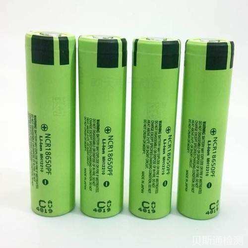 日本PSE报告_锂电池PSE报告测试项目及流程插图