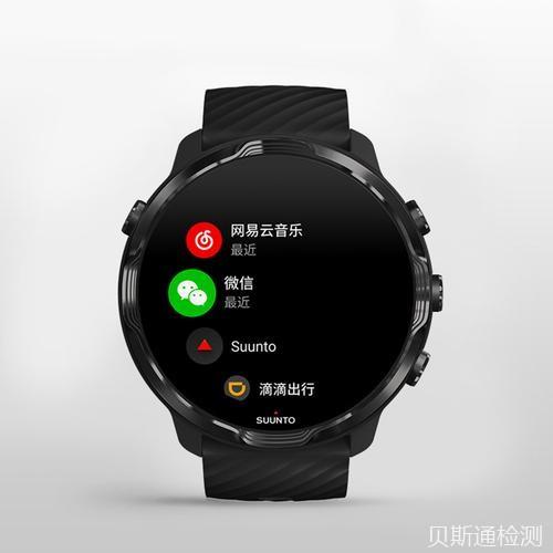 智能手表GB4943检测报告办理机构